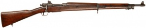 In us rifle m1904a3.jpg